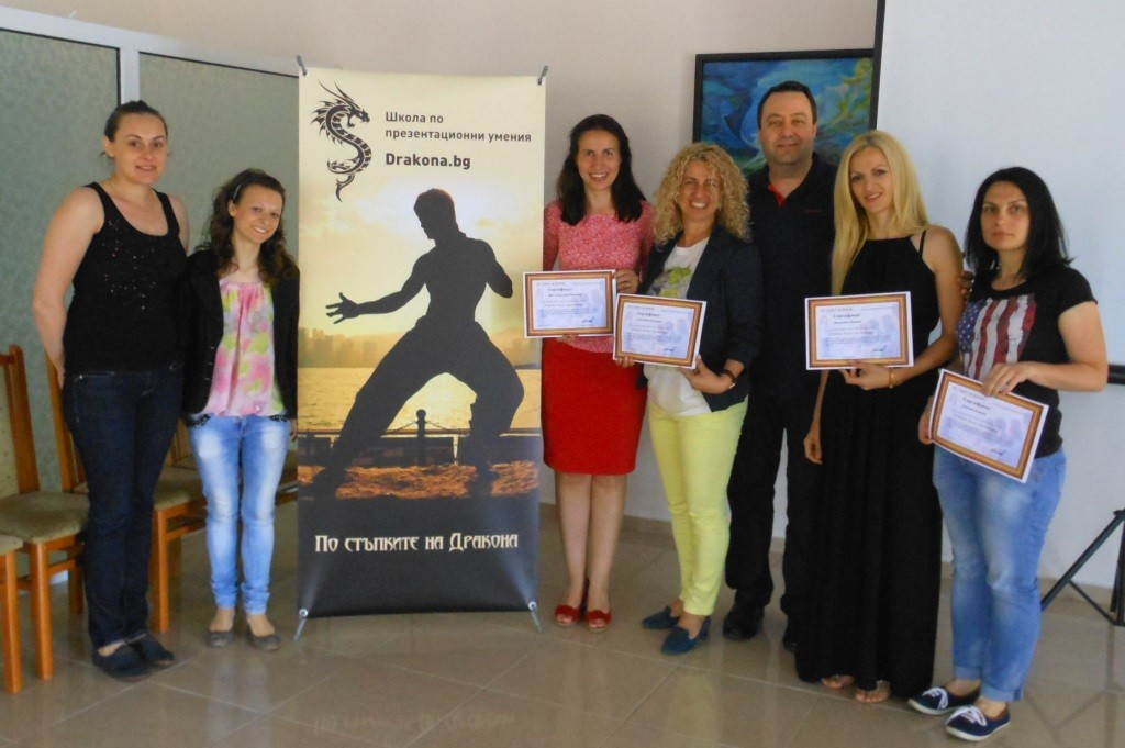 Курс Бизнес презентации Варна 2015